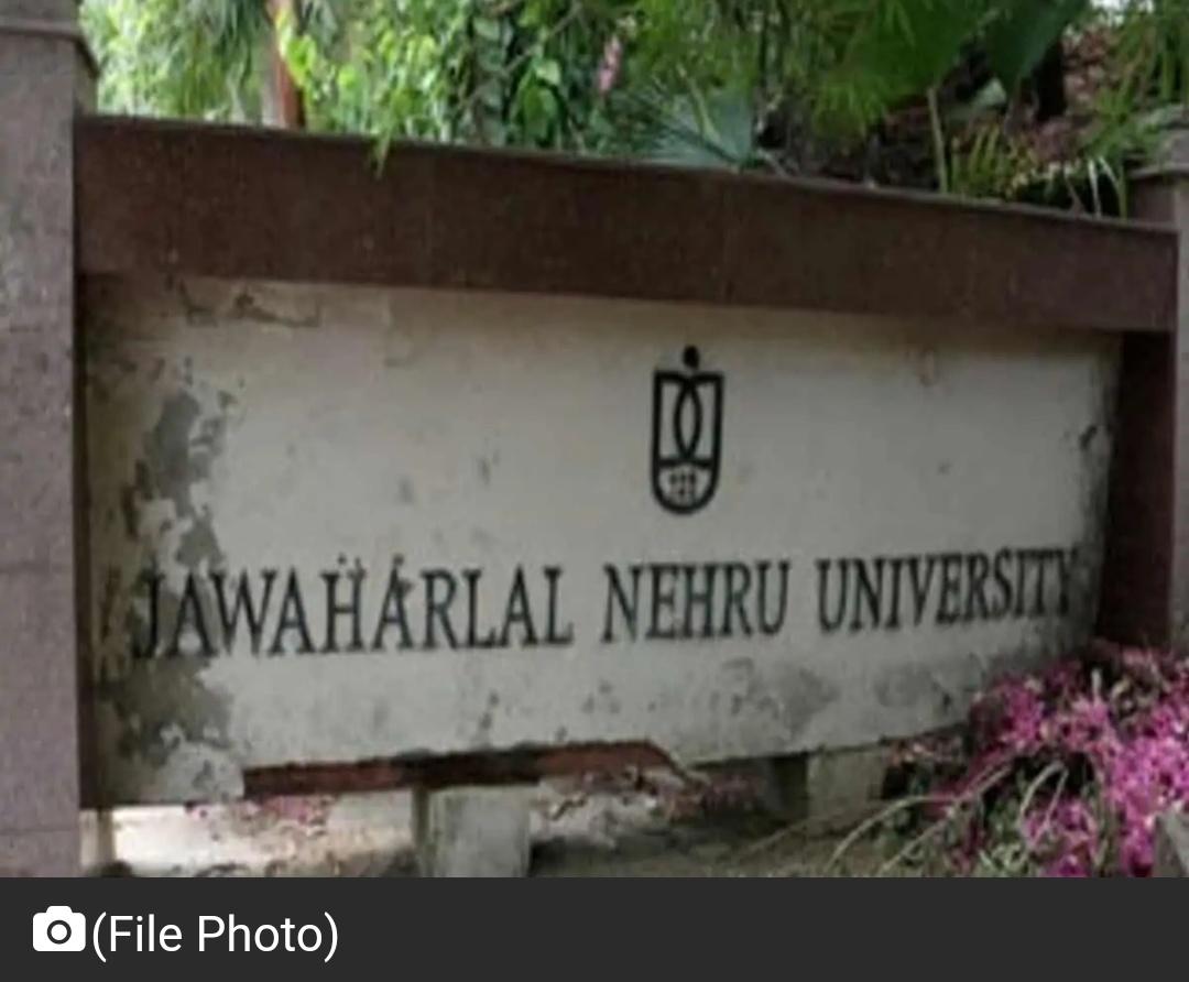 सोमवार से खोले जायेंगे JNU, पुस्तकालय भी खोलने की मांग! 12