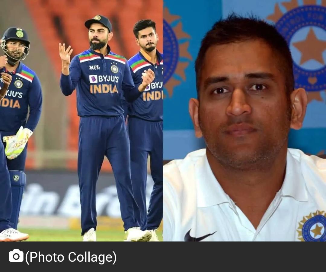 टी20 विश्व कप के लिए भारतीय टीम की घोषणा; टीम के मेंटर बने एमएस धोनी 7