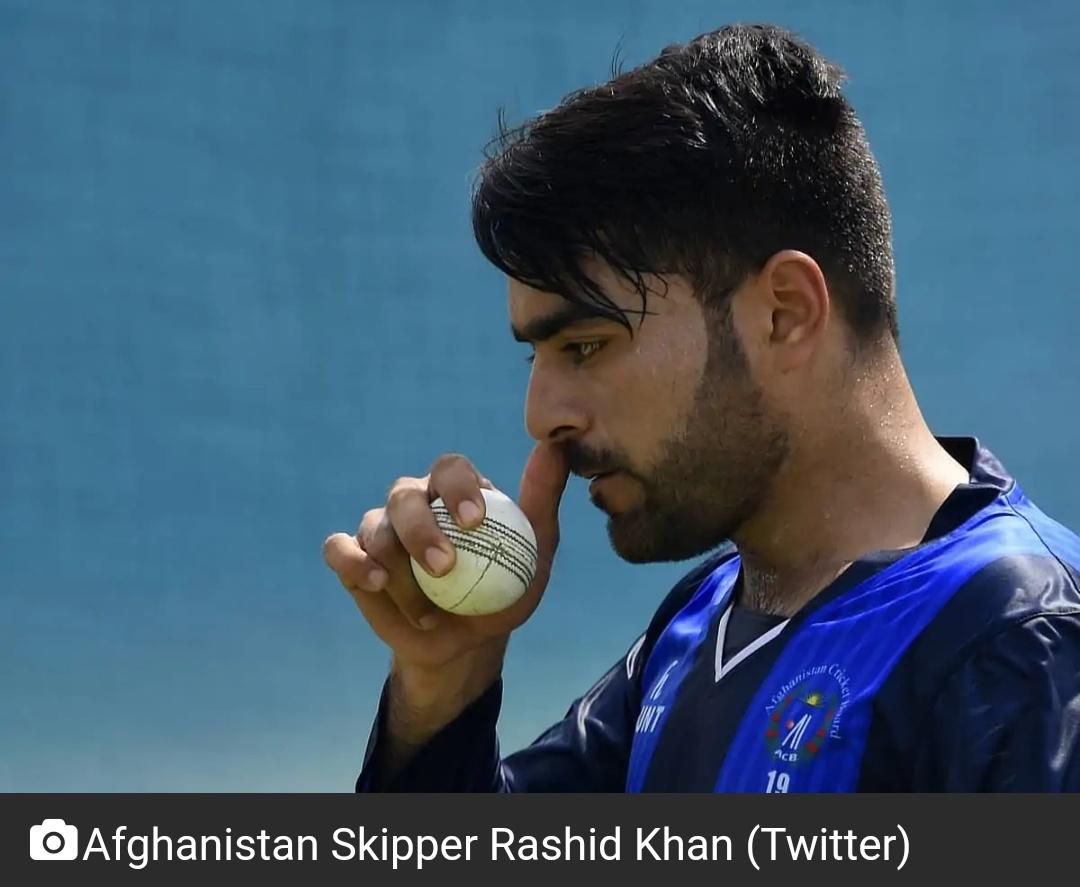 राशिद खान ने टी20 विश्व कप के लिए अफगानिस्तान के कप्तान पद से इस्तीफा दिया 6