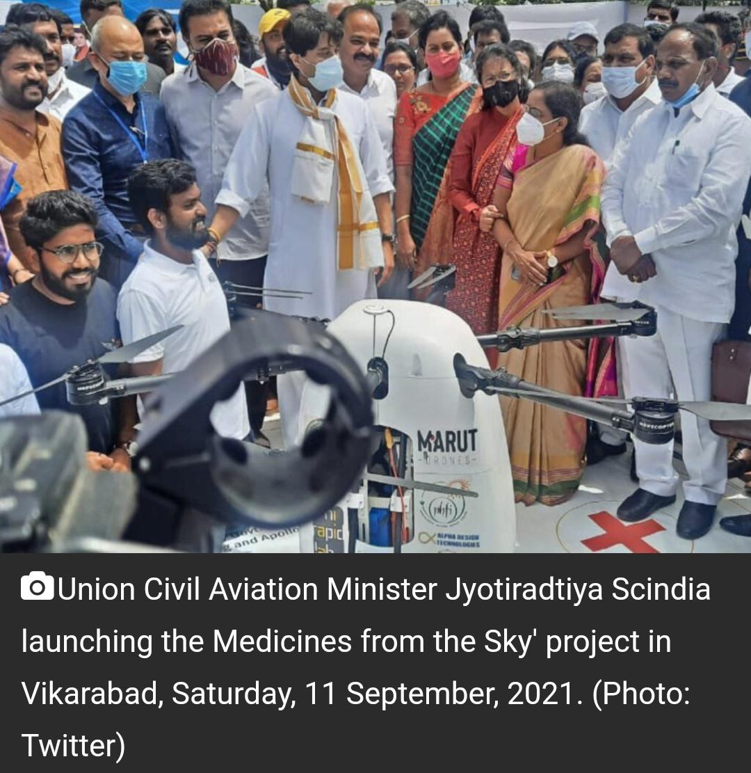 तेलंगाना के 16 ग्रीन जोन में ड्रोन से दवा पहुंचाई जाएगी: सिंधिया 2
