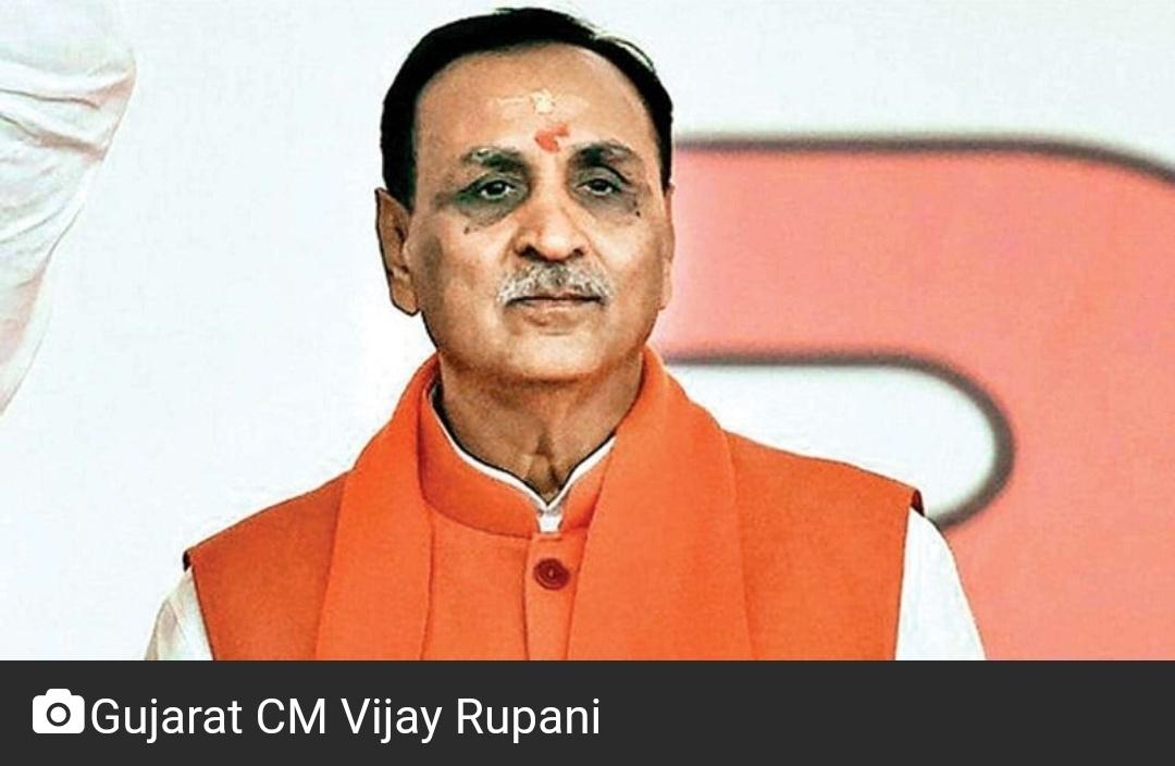 गुजरात के सीएम विजय रूपाणी ने इस्तीफा दिया! 8