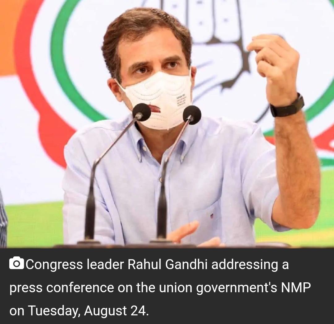 कांग्रेस ने 70 साल में जो कुछ बनाया, वह सब बीजेपी ने बेच दिया: राहुल गांधी 2