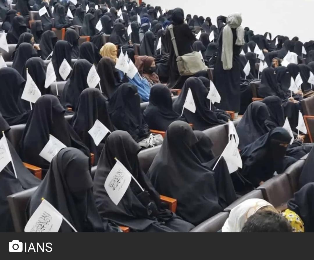 अफगानिस्तान: काबुल में महिलाओं ने तालिबान के समर्थन में रैली निकाली 4