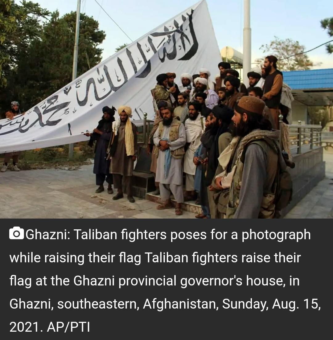 महिलाओं को क्रिकेट खेलने की इजाजत दे सकता है अफगानिस्तान 3