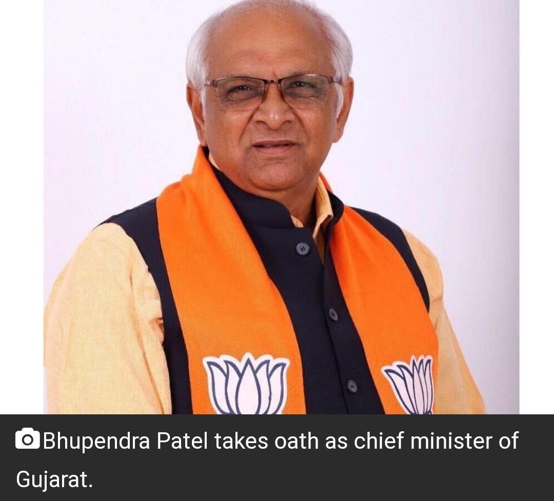 भूपेंद्र पटेल ने गुजरात के 17वें मुख्यमंत्री के रूप में पदभार संभाला 5