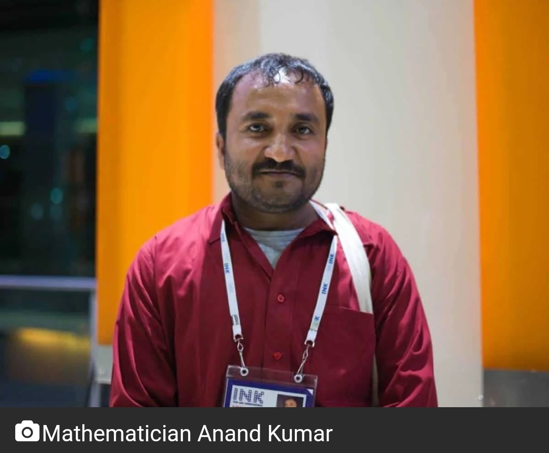 सुपर 30 के आनंद कुमार को स्वामी ब्रह्मानंद पुरस्कार 2021 से सम्मानित किया गया 3