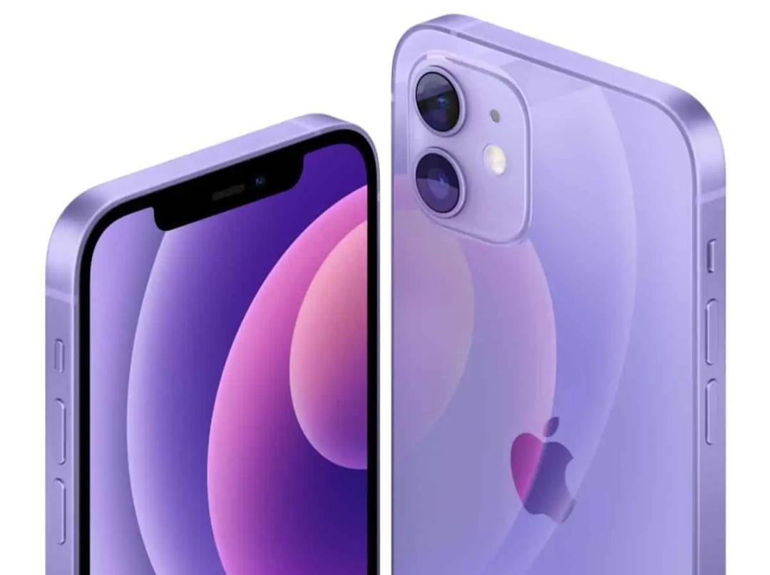 Apple ने कथित तौर पर iPhone को हैक करने के लिए इस्तेमाल की जाने वाली सुरक्षा भेद्यता को ठीक किया 6