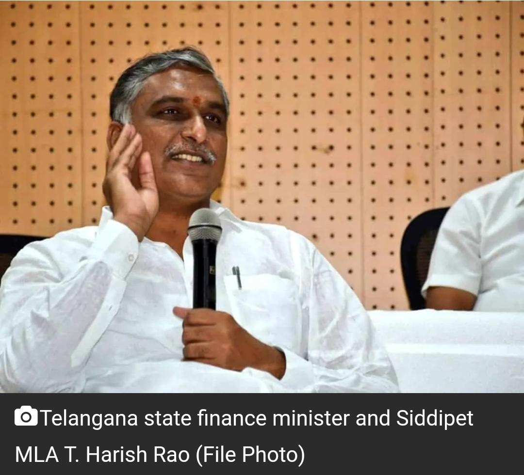 तेलंगाना सरकार जल्द देगी 16000 नौकरियां: हरीश राव 17