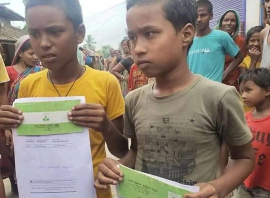 बिहार में दो बच्चों के बैंक खातों में जमा हुए करोड़ों रुपये! 2