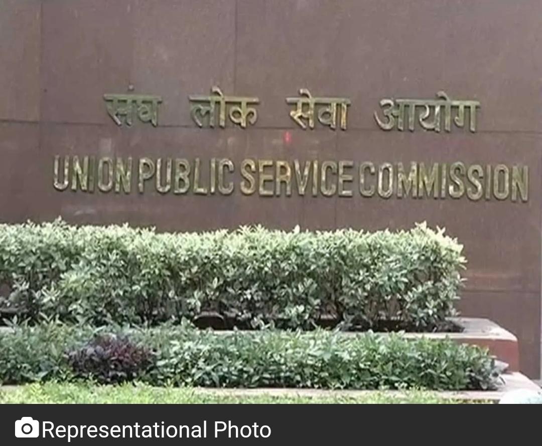 UPSC CSE Prelims 2021: ऐसे करें एडमिट कार्ड डाउनलोड! 18