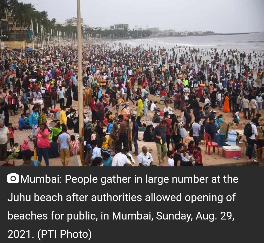 मुंबई की 86 प्रतिशत से अधिक आबादी में COVID-19 के खिलाफ़ एंटीबॉडी हैं: सर्वेक्षण 7