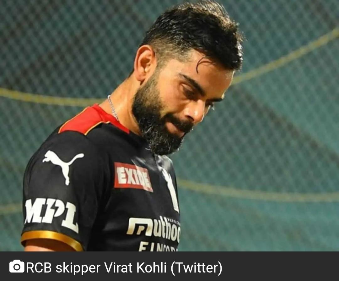 IPL 2021 के बाद विराट कोहली RCB कप्तान के पद से हटेंगे 3