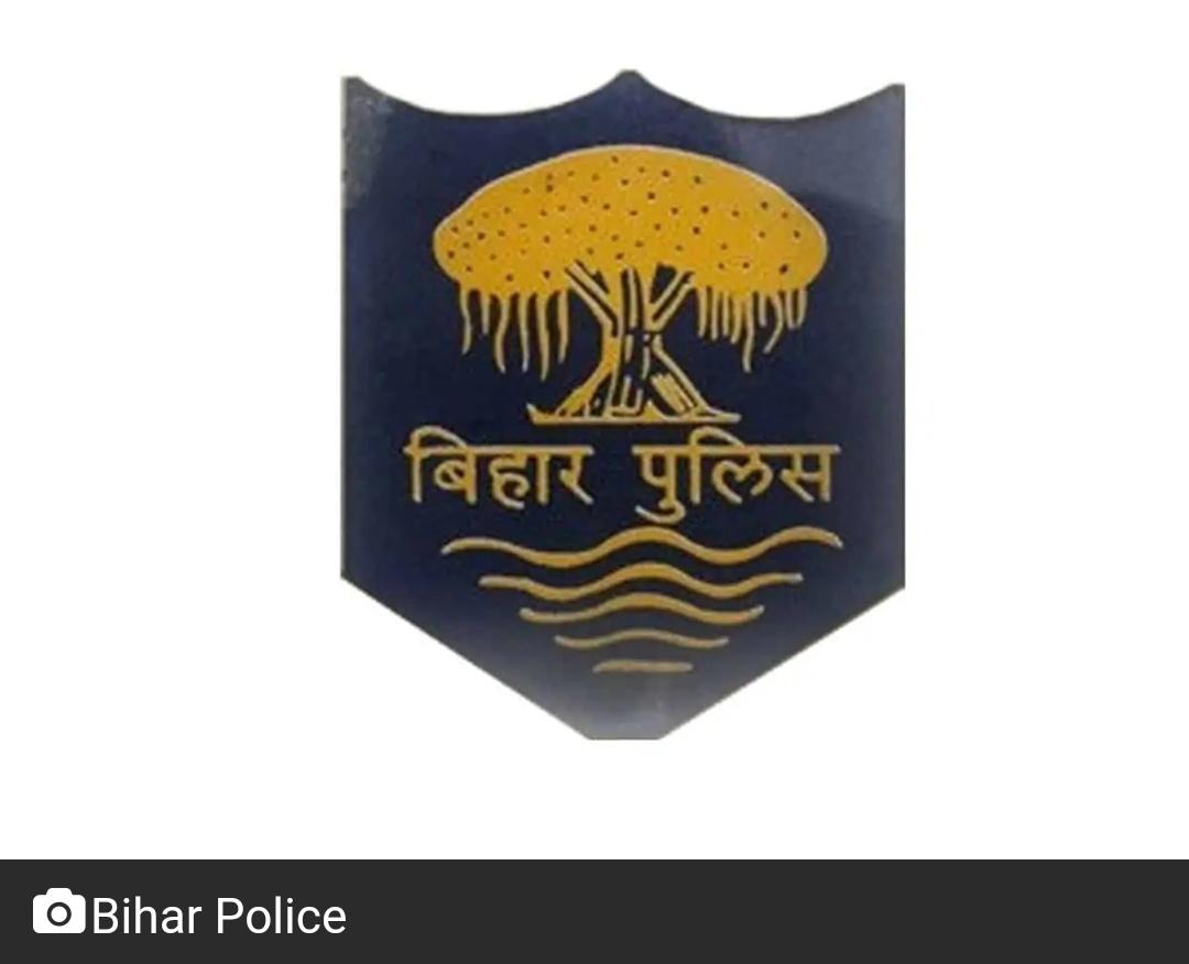 बिहार : पुलिस विभाग में 596 महिलाओं का चयन 1