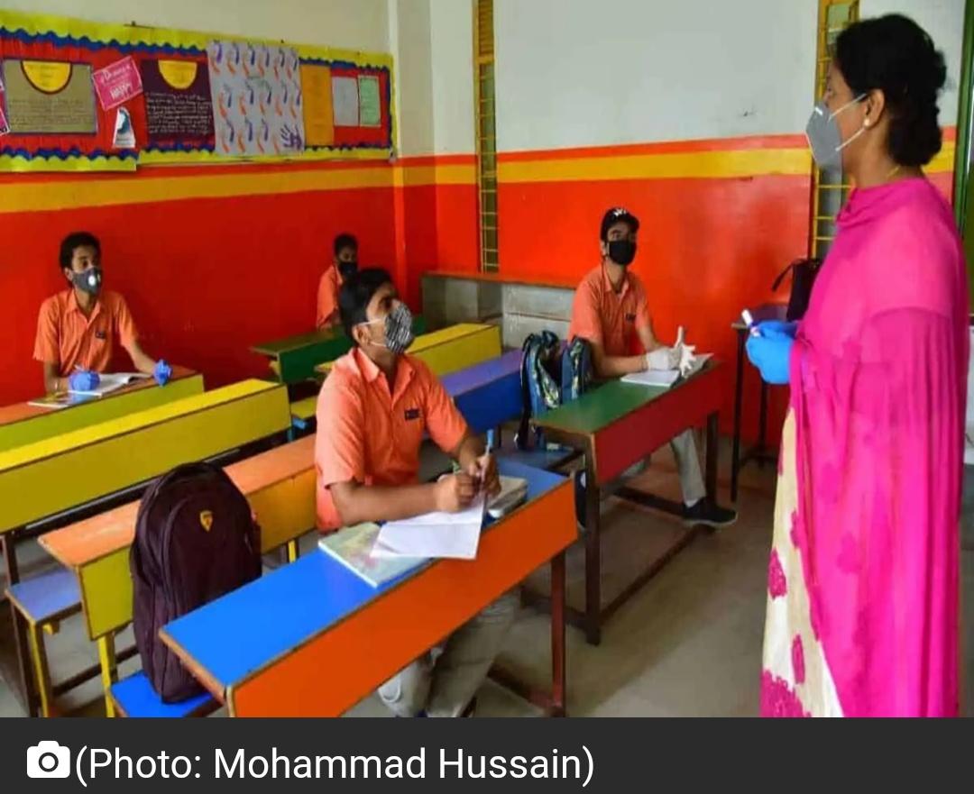 क्या माता-पिता बच्चों को हैदराबाद के स्कूलों में भेजने के लिए तैयार हैं? जानिए क्या सर्वेक्षण से पता चलता है 14
