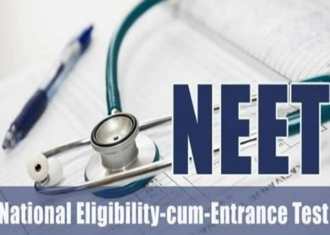 NEET: मेडिकल प्रवेश परीक्षा की समीक्षा करेगी महाराष्ट्र सरकार 3