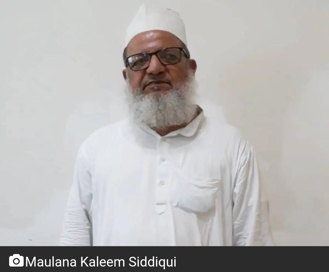 मौलाना कलीम सिद्दीकी की गिरफ्तारी 'शंकराचार्य को पकड़ने के समान' 20