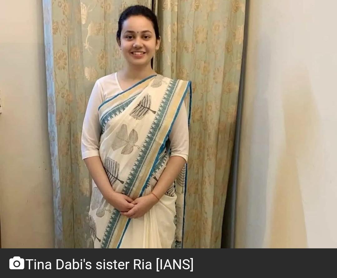 UPSC CSE 2020: टीना डाबी की बहन ने हासिल किया 15वां रैंक 7