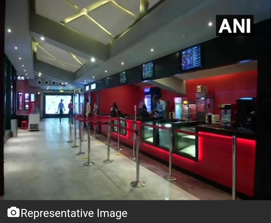 कर्नाटक में 1 अक्टूबर से सिनेमाघरों, सभागारों में 100 प्रतिशत लोगों की अनुमति! 13