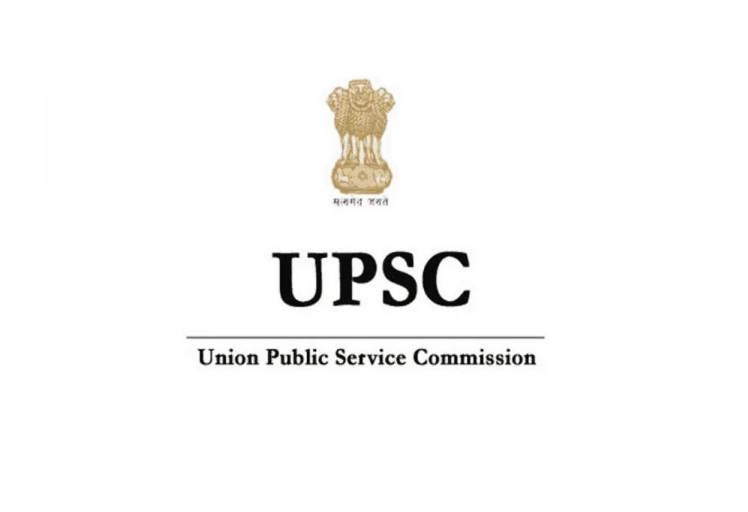 UPSC CSE 2020 को क्रैक करने वाले मुस्लिम उम्मीदवारों की सूची 6