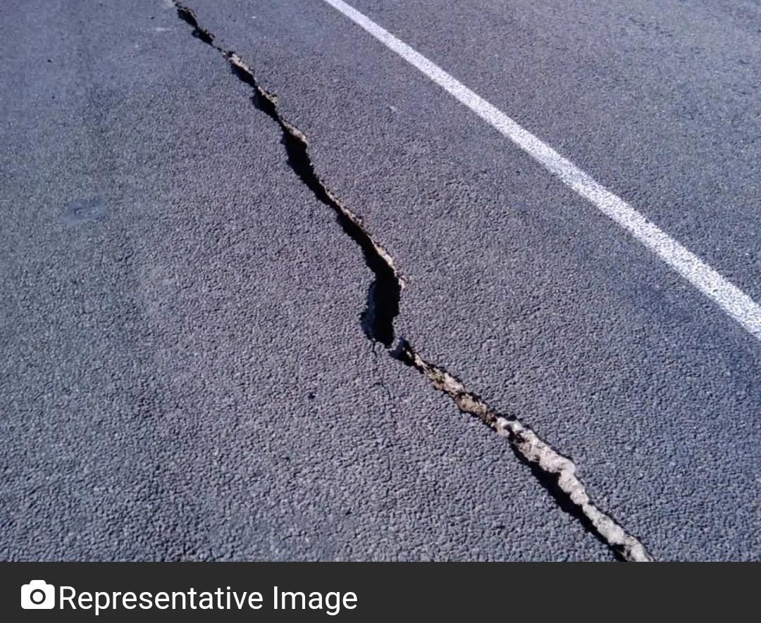अरुणाचल प्रदेश के पांगिन में आया 4.5 तीव्रता का भूकंप 12