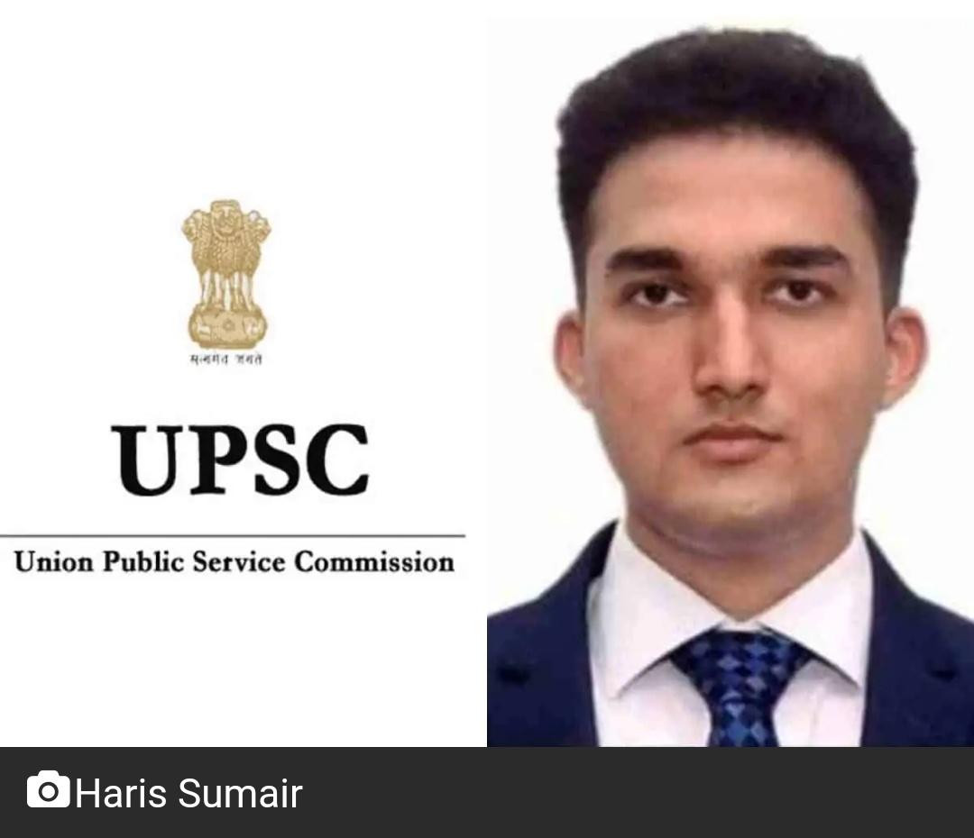 मिलिए हारिस सुमैर से जिन्होंने UPSC CSE 2020 में सफलता प्राप्त की 4