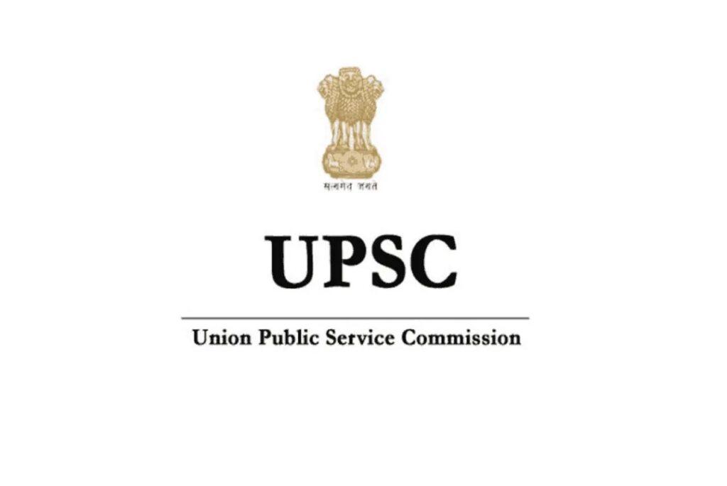 क्या UPSC सिविल सेवा परीक्षा में मुस्लिम उम्मीदवारों का प्रदर्शन संतोषजनक है? 3