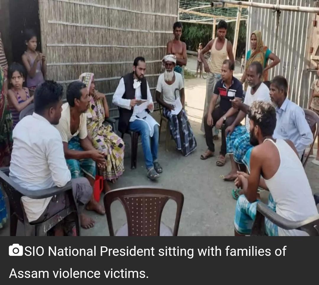 SIO असम पुलिस हिंसा पीड़ित के बच्चों की शिक्षा को प्रायोजित करेगा 18