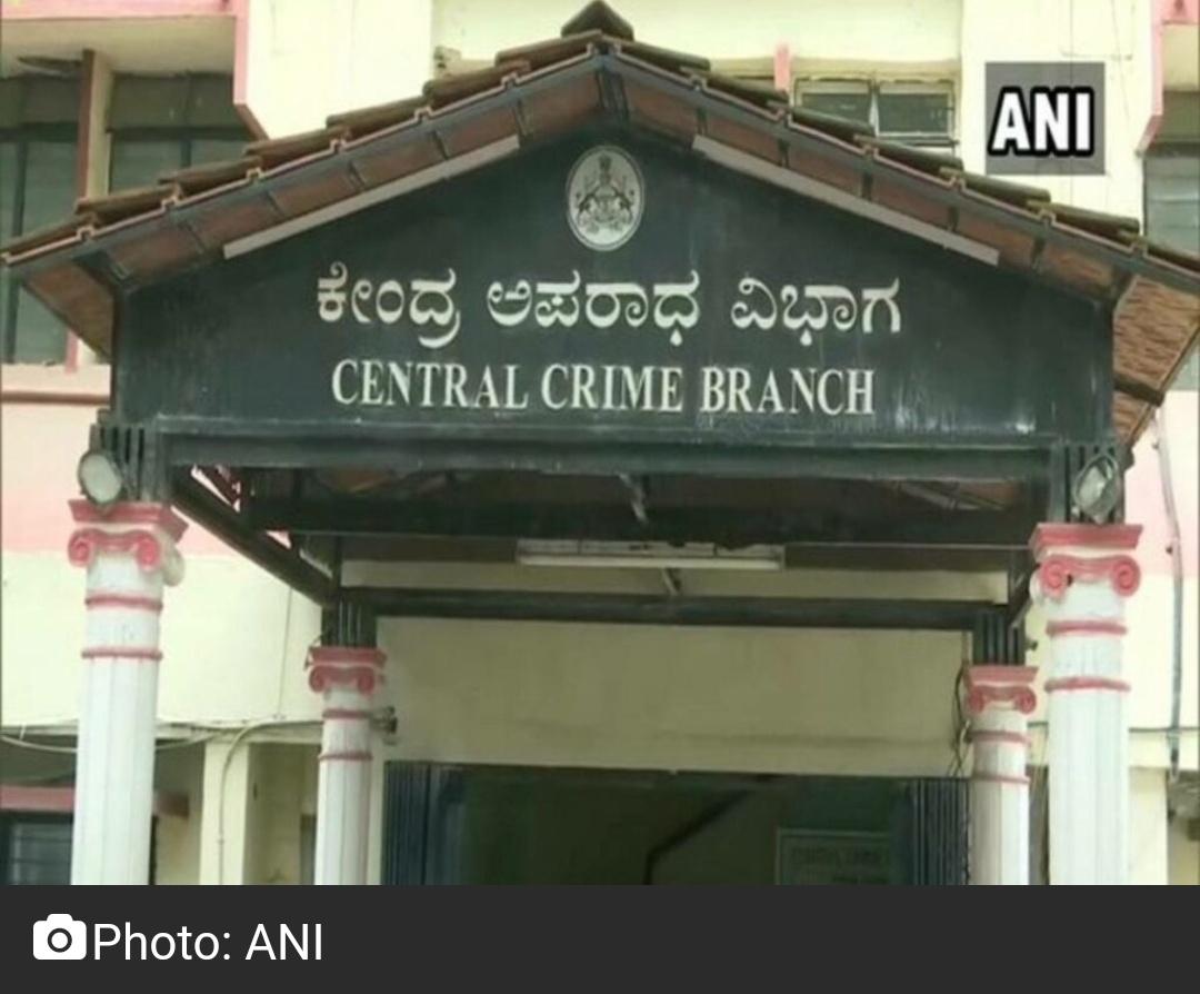 ड्रग तस्करी के आरोप में बेंगलुरु में गिरफ्तार किए गए 4 में से 2 ईरानी 1