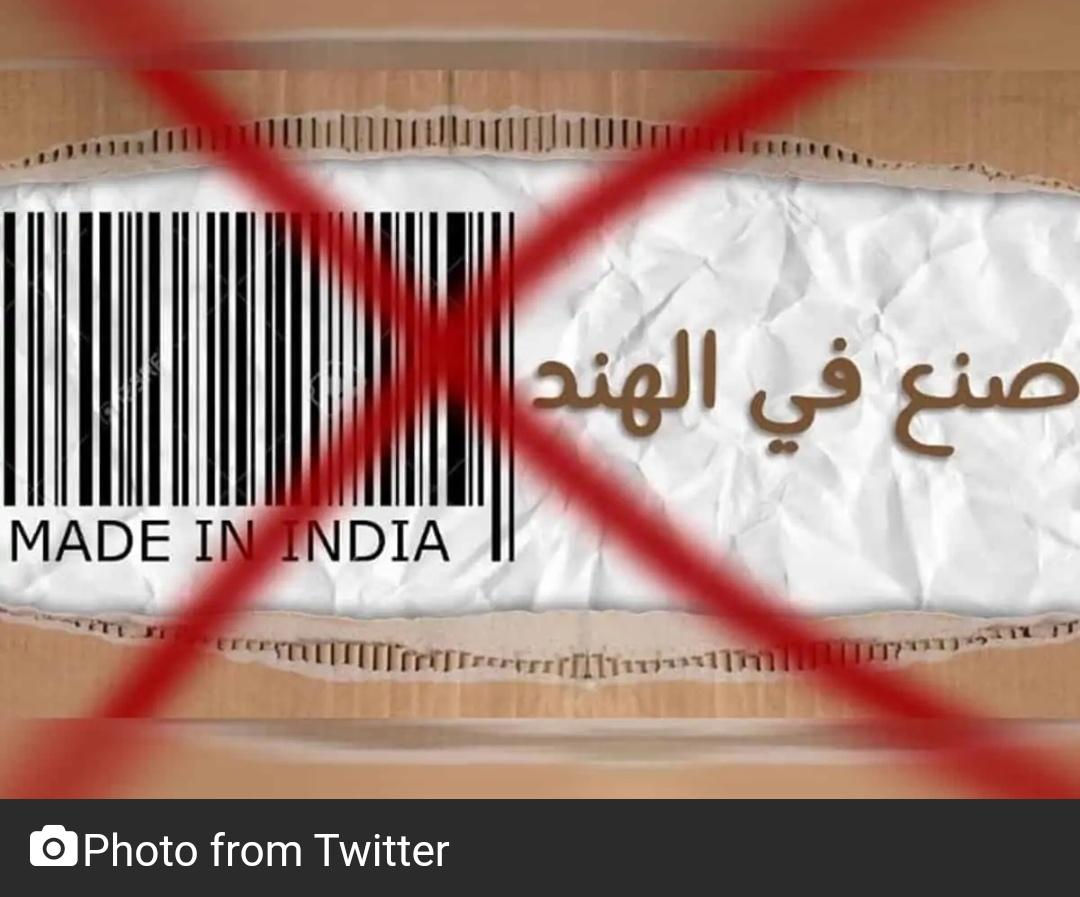 कुवैत विधानसभा ने भारत में मुसलमानों के खिलाफ हिंसा की निंदा की; खाड़ी देशों के लोगों ने उत्पादों के बहिष्कार का आह्वान किया 14