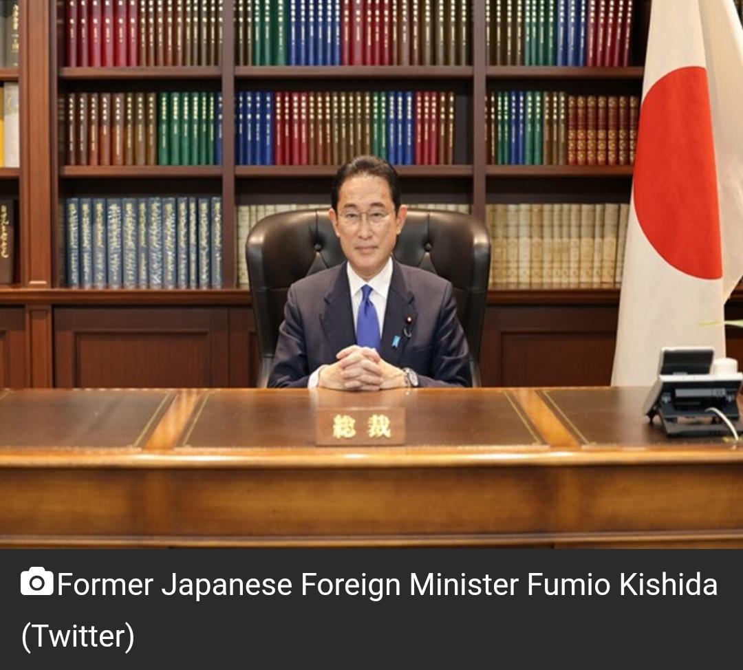 जापानी सरकार ने इस्तीफा दिया, फुमियो किशिदा नए प्रधान मंत्री के रूप में पदभार ग्रहण करेंगे 10