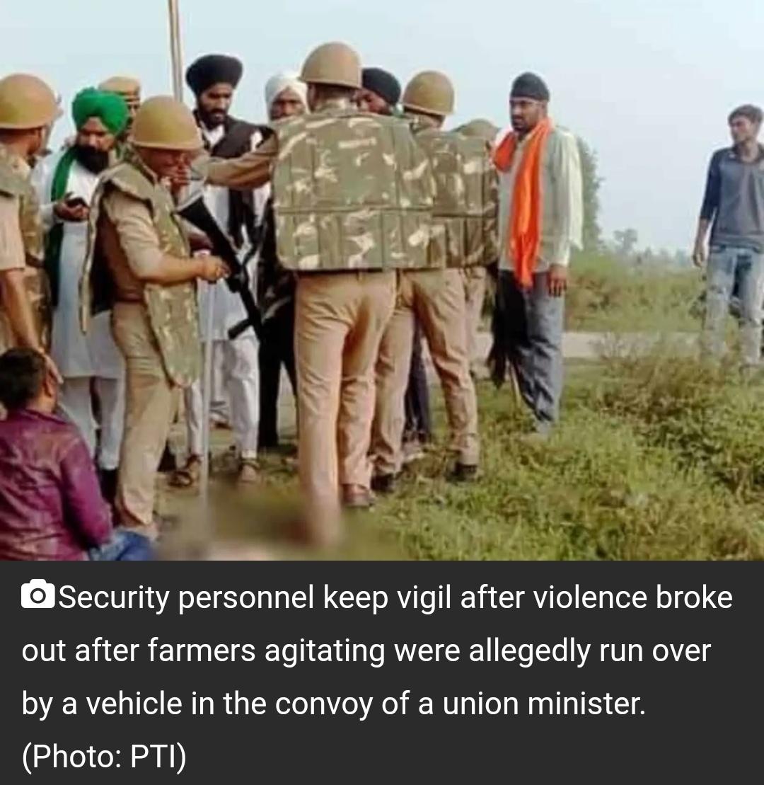 लखीमपुर खेरी हिंसा : मंत्री के बेटे पर हत्या का मामला दर्ज! 17