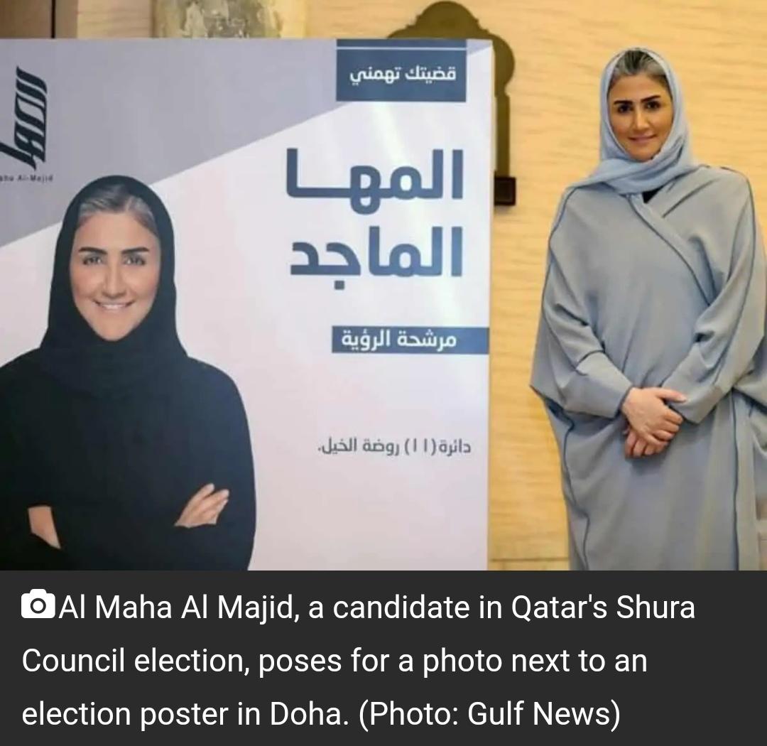 कतर विधायी चुनाव संपन्न; शूरा परिषद में कोई महिला नहीं 9