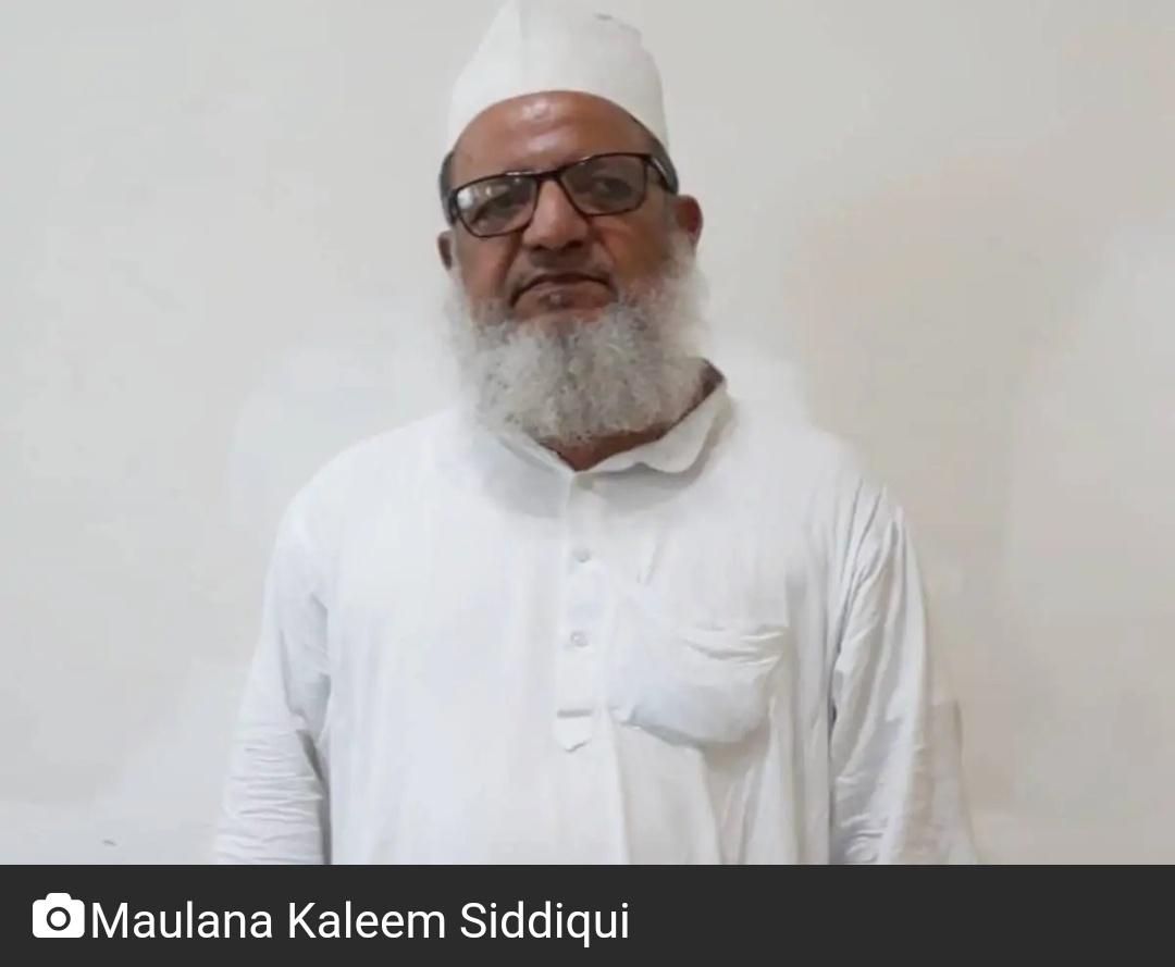 शाहीनबाग में मौलाना कलीम सिद्दीकी के मदरसे में एटीएस का छापा 20