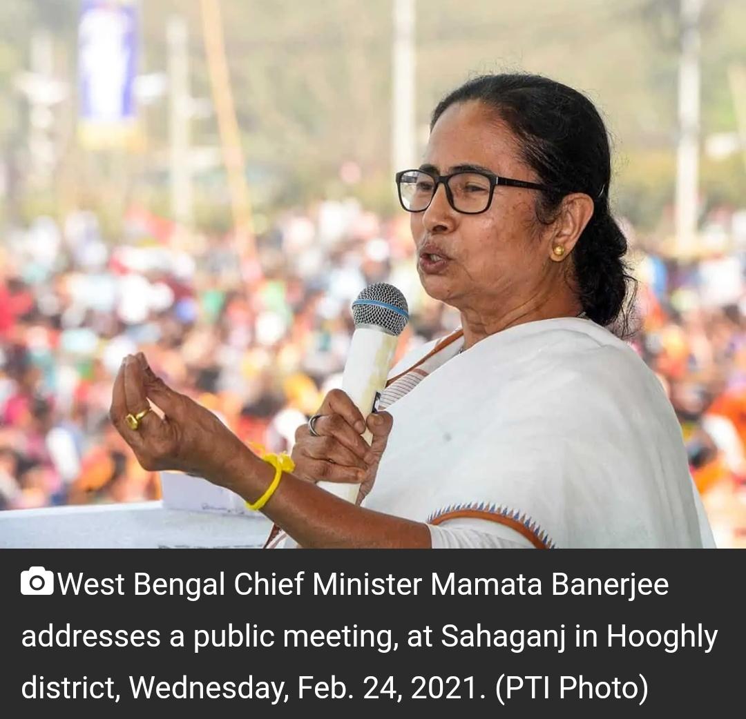 पश्चिम बंगाल: ममता बनर्जी, दो अन्य आज लेंगे विधायक पद की शपथ 2