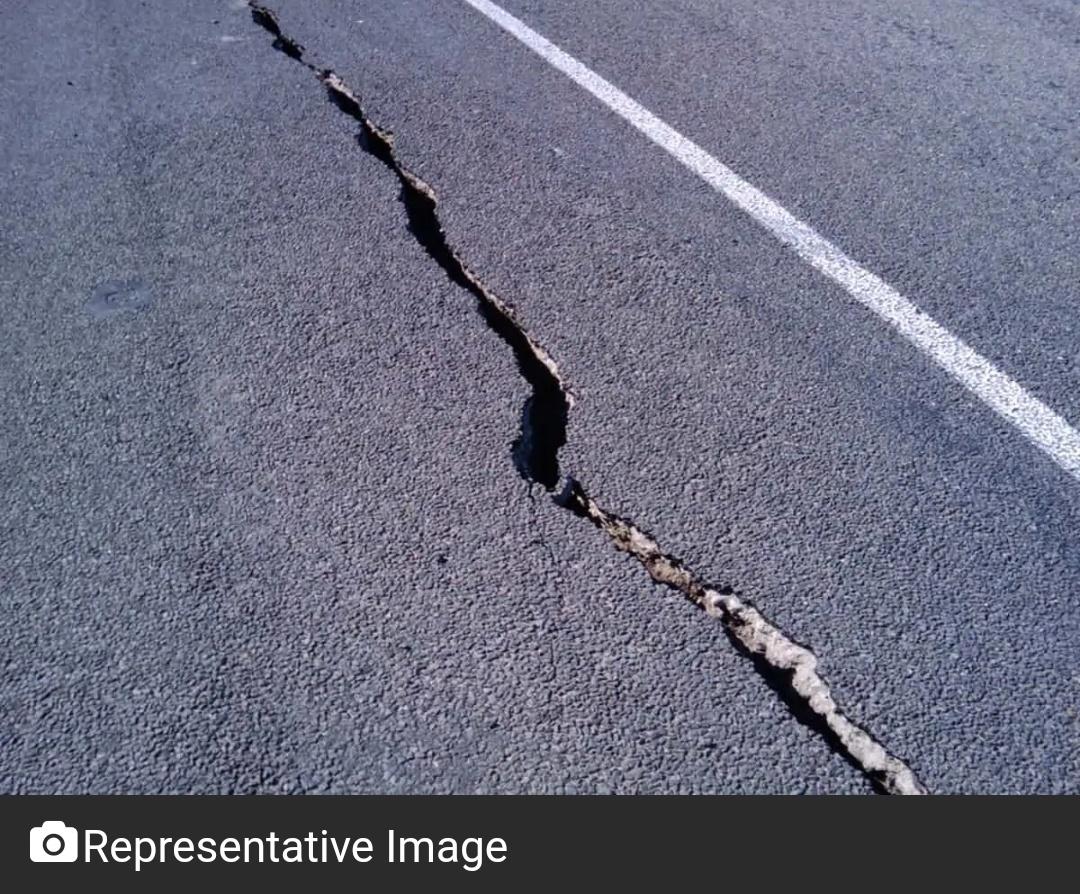 पाकिस्तान में तेज भूकंप में कम से कम 20 की मौत 3
