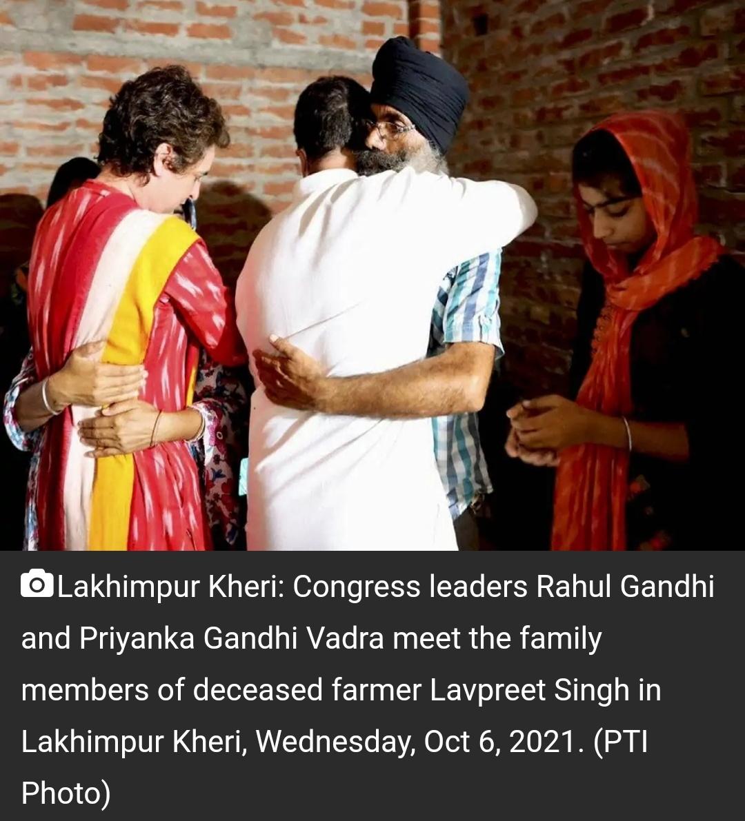 लखीमपुर में मारे गए किसानों के परिवारों से मिले राहुल, प्रियंका 4