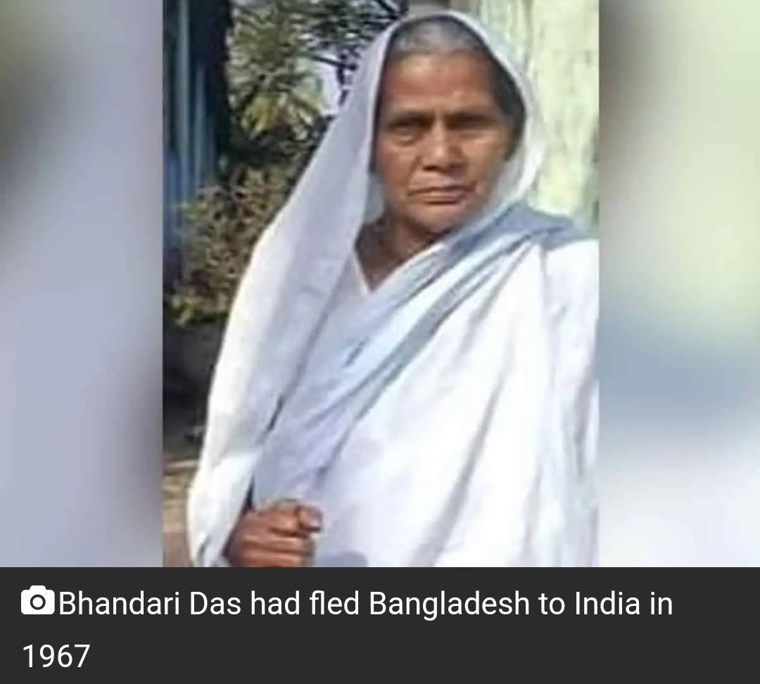 NRC में शामिल होने के बावज़ूद असम की 80 वर्षीय महिला 'विदेशी' घोषित! 7