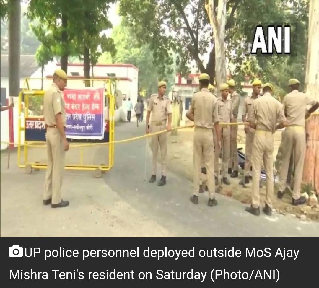 लखीमपुर खीरी हिंसा: सुबह 11 बजे यूपी पुलिस के सामने पेश होंगे आशीष मिश्रा; सुरक्षा के कड़े इंतजाम! 19