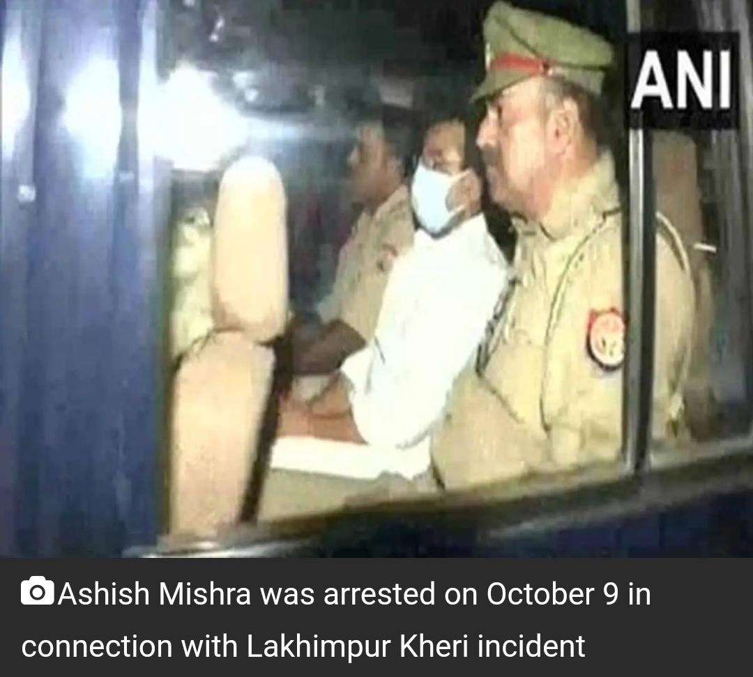 लखीमपुर खीरी हिंसा मामले में न्यायिक हिरासत में रहेंगे आशीष मिश्रा; सोमवार को मामले की सुनवाई करेगी कोर्ट 17