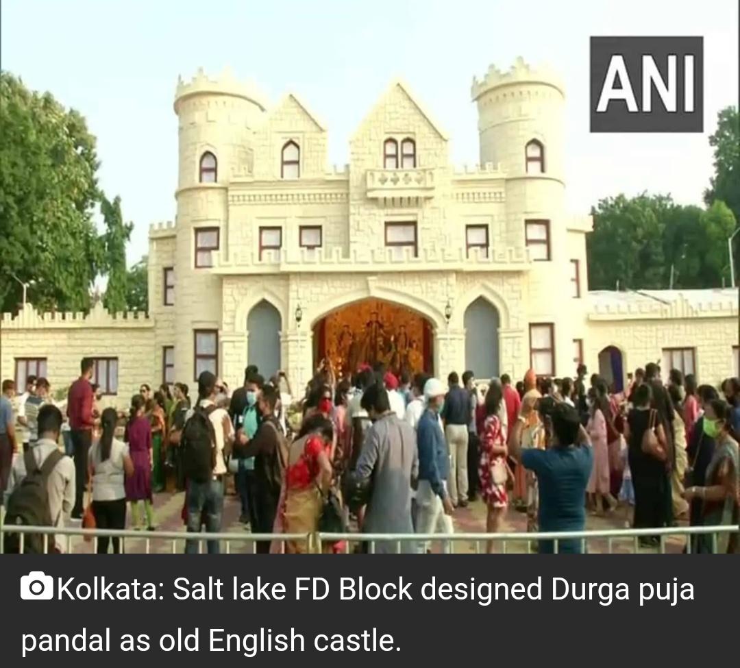 कोलकाता: पुराने अंग्रेजी महल के रूप में डिजाइन किया गया दुर्गा पूजा पंडाल लोगों को आकर्षित कर रहा है! 5