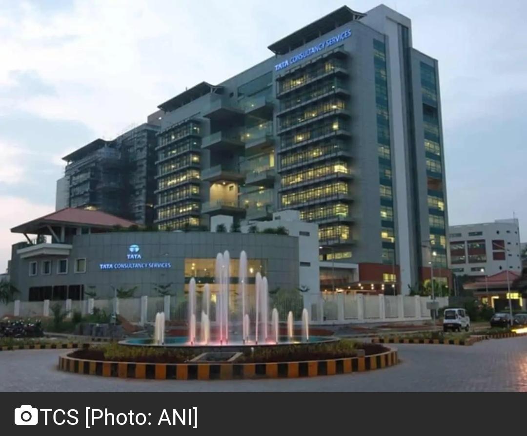 TCS स्मार्ट हायरिंग: नौकरी चाहने वालों से आवेदन आमंत्रित 5