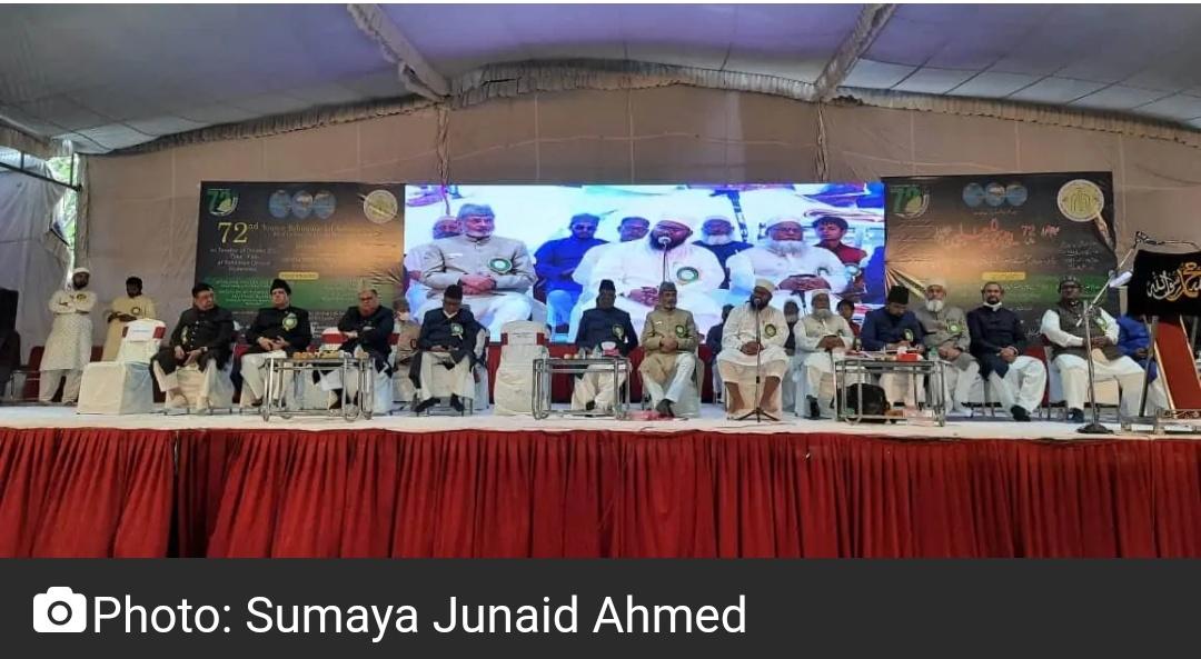 हैदराबाद: तामीर-ए-मिल्लत ने अपनी वार्षिक मिलाद बैठक में इस्लामोफोबिया की निंदा की 20