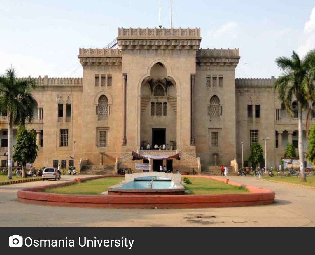 उस्मानिया विश्वविद्यालय आज CPGET परिणाम घोषित करेगा! 13
