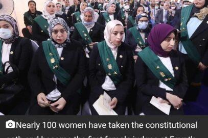 पहली बार मिस्र ने लगभग 100 महिलाओं को न्यायाधीश के रूप में नियुक्त किया!