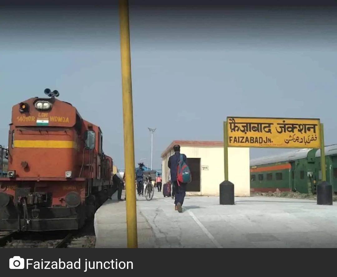 यूपी: फैजाबाद रेलवे जंक्शन का नाम बदलकर अयोध्या कैंट किया जाएगा 6