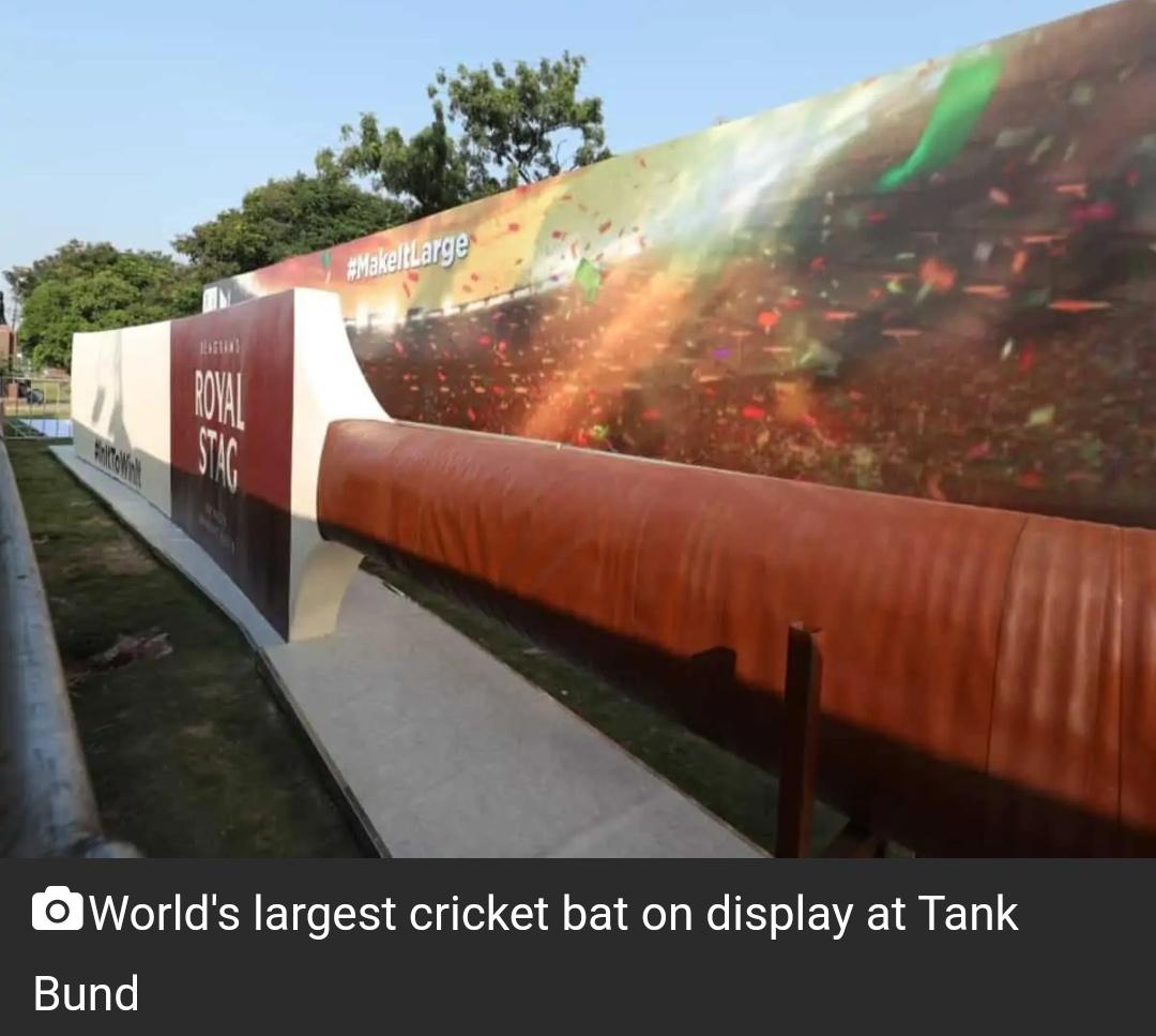 हैदराबाद: टैंक बूँद में दुनिया का सबसे बड़ा क्रिकेट बैट प्रदर्शित 8