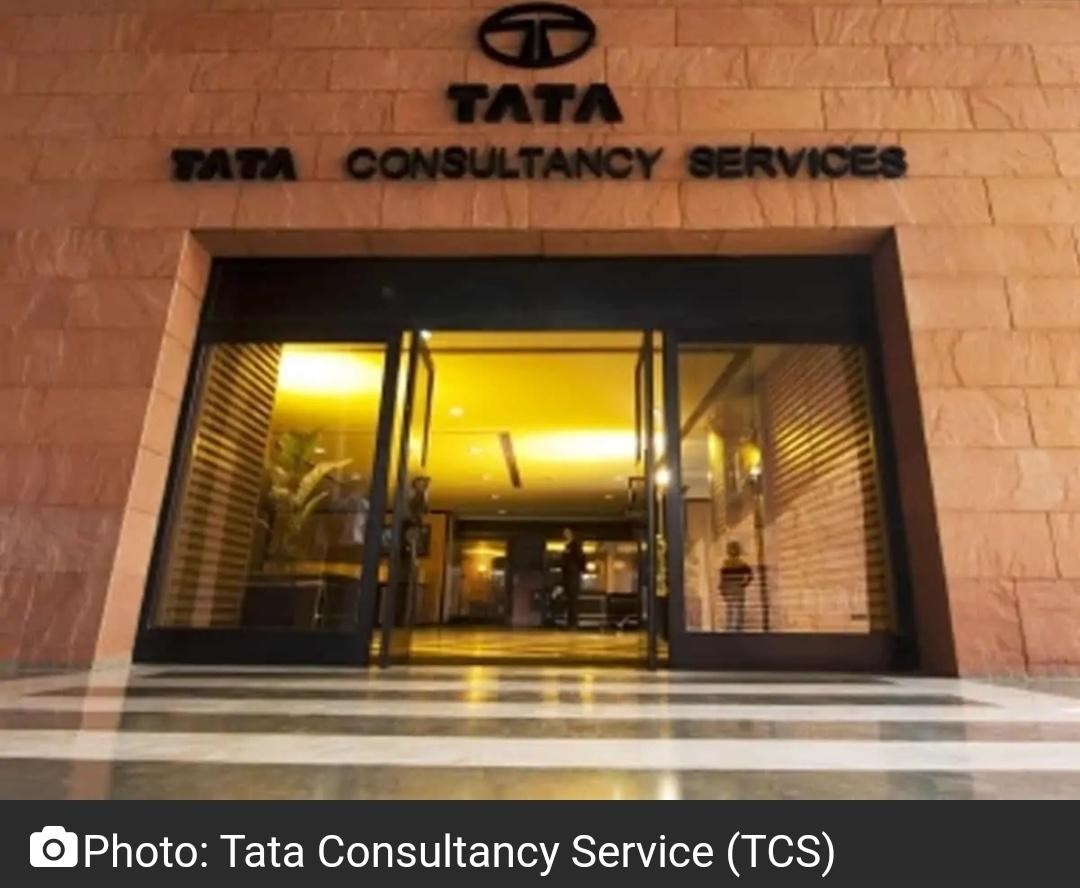 राम मंदिर ट्रस्ट फंड का प्रबंधन करेगी TCS 6