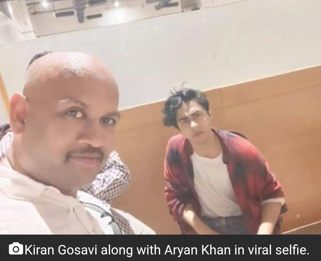 आर्यन खान केस: गोसावी के सहयोगी ने हलफनामे में 18 करोड़ रुपये के सौदे का दावा किया! 1