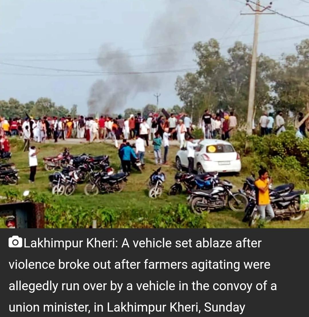 लखीमपुर खीरी मामले में SIT प्रमुख का जांच के बीच तबादला 3