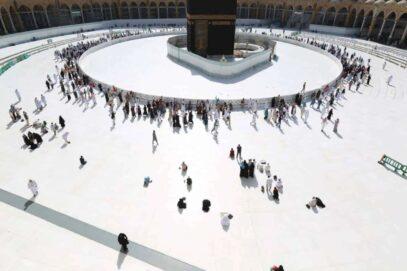 सऊदी अरब ने दो उमराहों के बीच 14 दिनों के अंतराल को रद्द किया